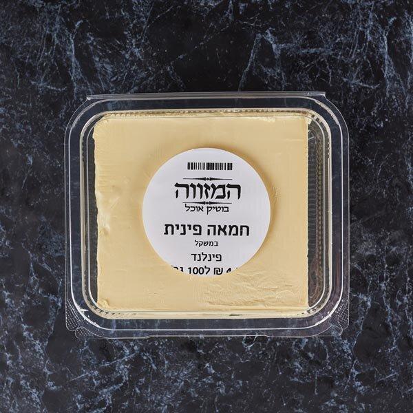 חמאה פינית