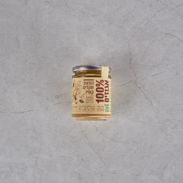 חמאת שקדים קשיו