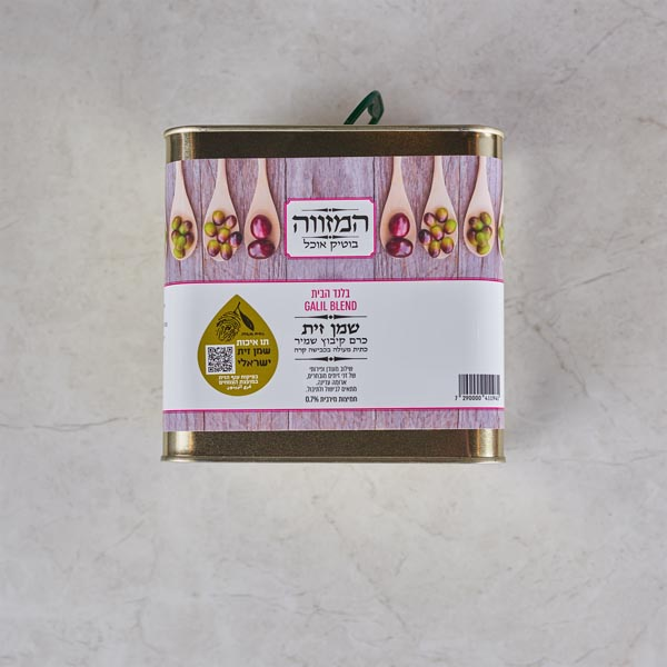 שמן זית המזווה ישראלי איכותי