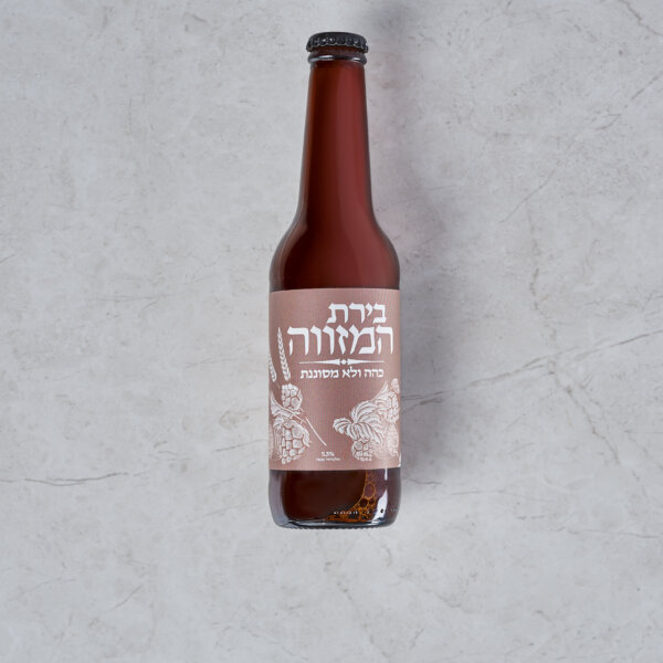 בירה כהה המזווה